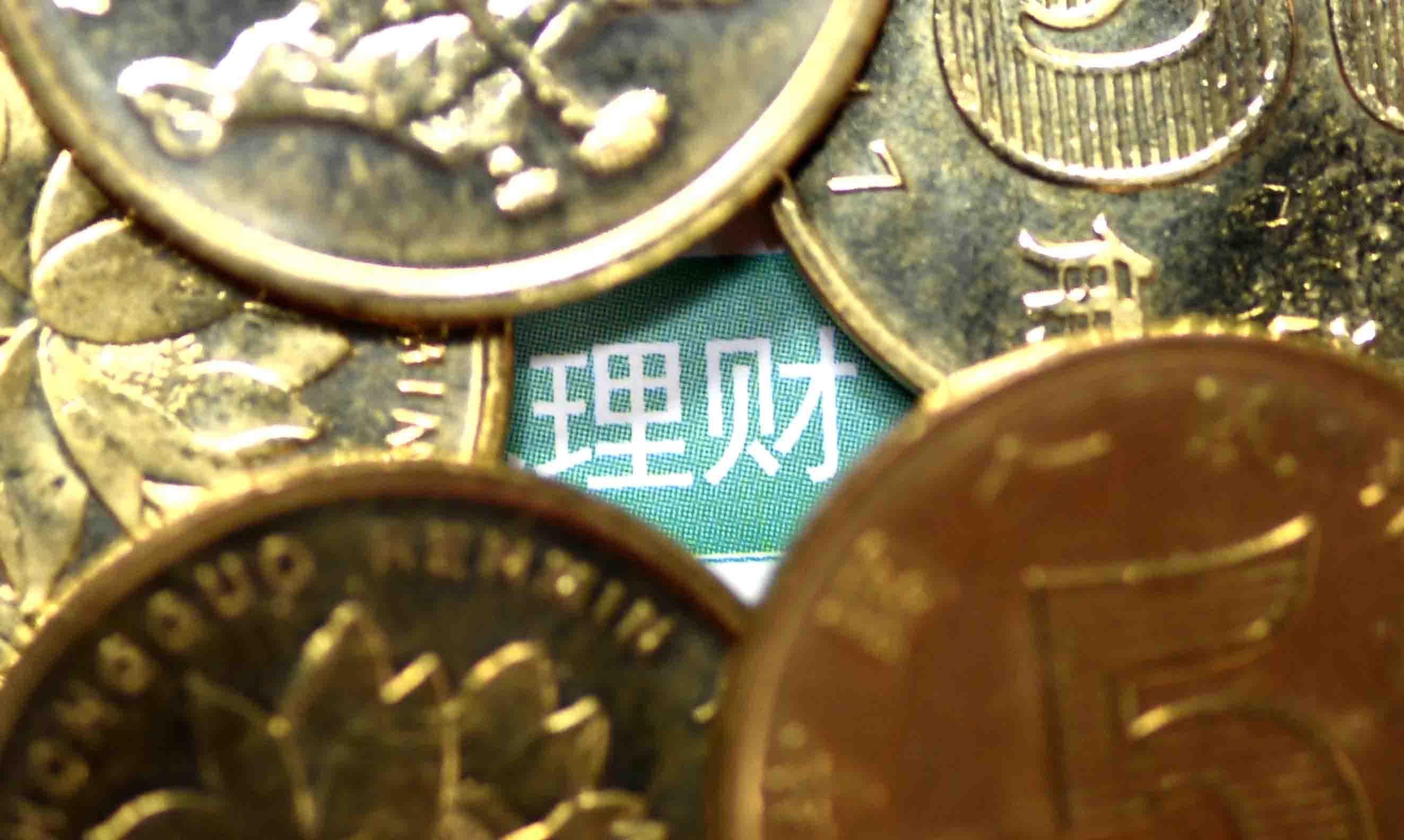 """商业银行备战""""理财子公司时代"""":去年净值型产品发行增长近3倍"""