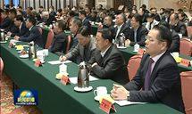民营企业家迎春座谈会召开 月星集团丁佐宏:对民营经济发展充满信心