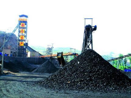 三大股指集体低开 煤炭板块领跌