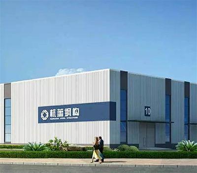 """""""绿色""""杭萧钢构 打造国际领先钢结构企业"""