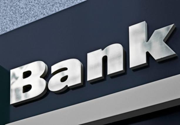 銀行資產質量持續改善 今年利潤增速料略放緩