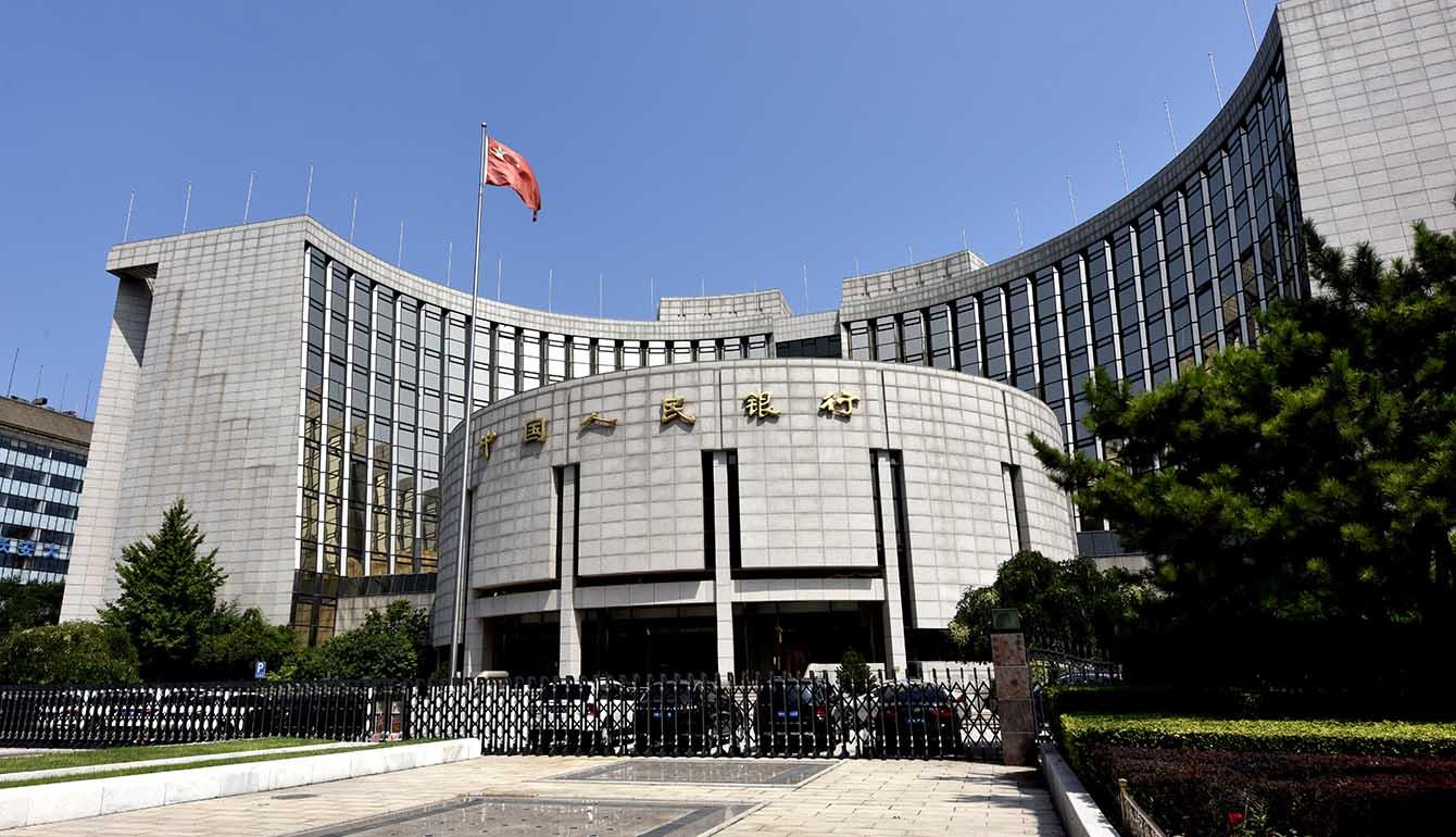 中国人民银行决定创设央行票据互换工具