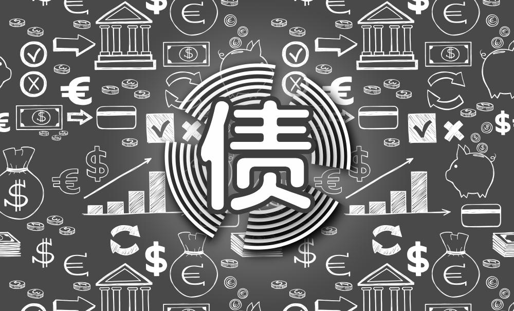 中国银行:推出永续债将利于扩大信贷投放空间