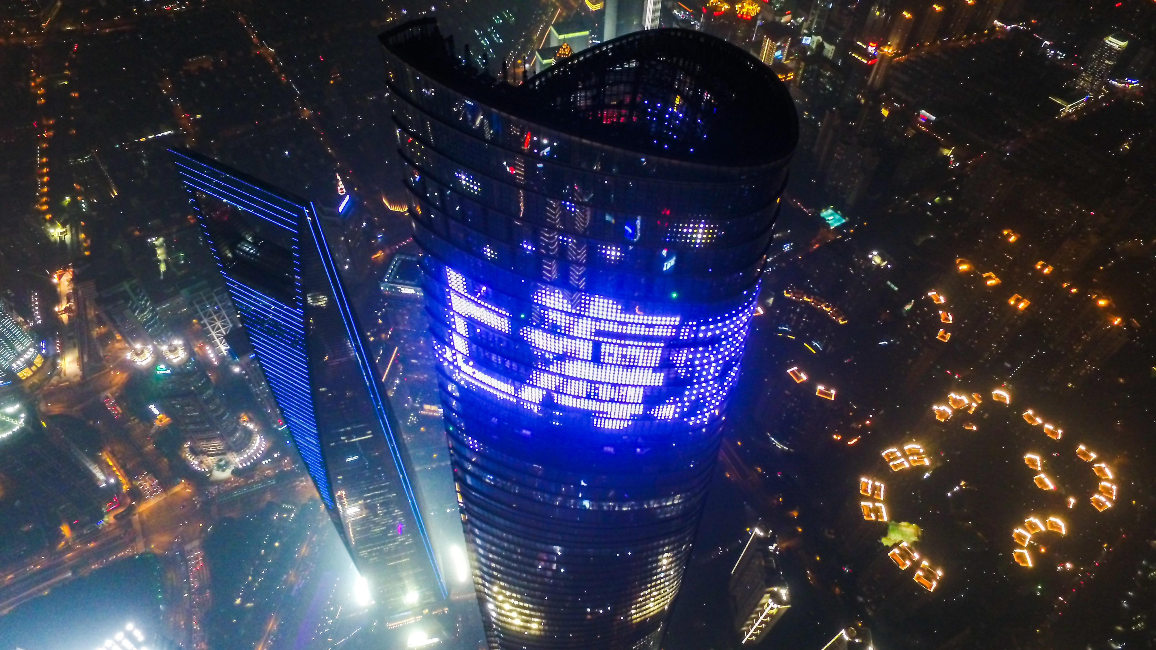 应勇:2019年上海将精心办好第二届进口博览会