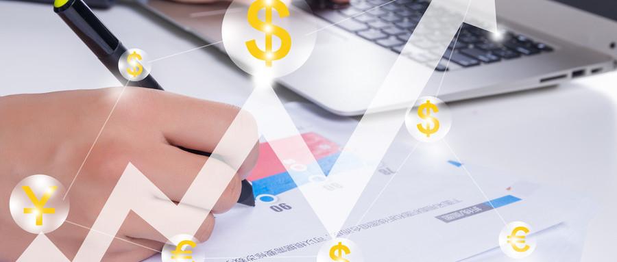 """银行理财收益率降至4.38% 关注""""春节特供""""产品机会"""