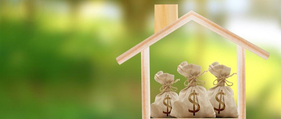 社科院报告:房价下跌速度趋缓 重点城市成交继续回升