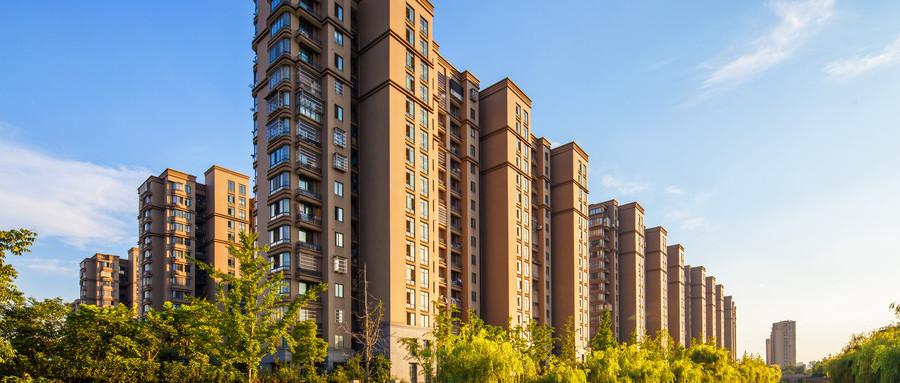海南将引导3.1万亩受房地产调控政策影响的存量商品住宅用地转型