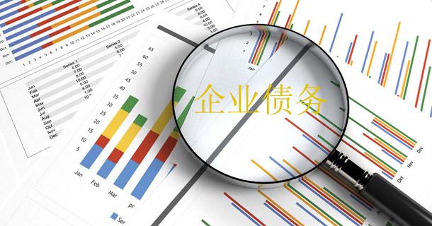 東方金鈺陷債務危機 多家信托公司受牽連