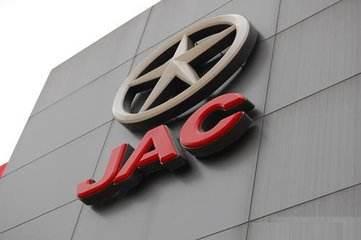 江淮汽车加大结构调整 新能源汽车销售逆市增长