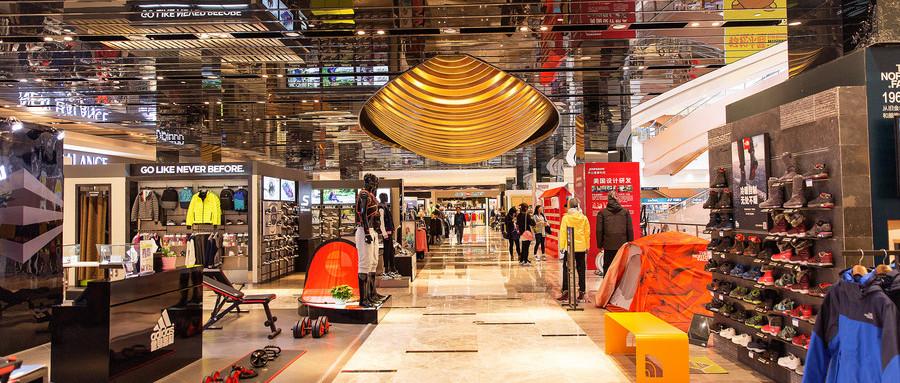 体育总局:丰富春节期间赛事活动 促进体育消费