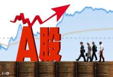 申万宏源:科创板将提升A股公司代表性 优化A股资金供需格局
