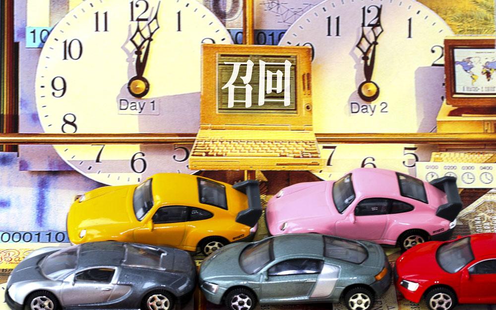 召回快讯|5品牌发布6起公告 召回汽车近18万辆