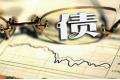 """""""熊貓債""""指引發布加快中國債市對外開放"""