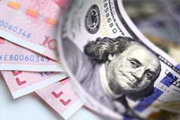 在岸人民币对美元汇率开盘回调逾200点
