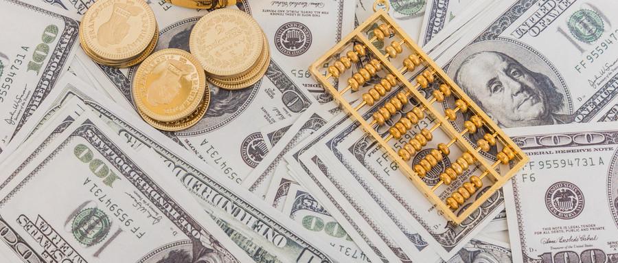 云南今年力爭為實體經濟企業減負900億元左右