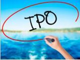 48家券商力薦249家IPO排隊企業
