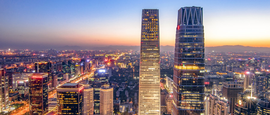 去年北京市新经济增加值突破万亿
