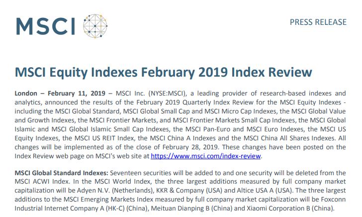工業富聯等個股被納入MSCI新興市場指數