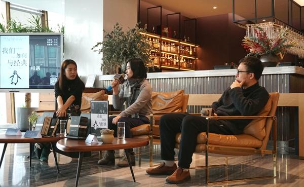 马爱农、蒋方舟、双雪涛:今天,我们如何与经典相遇