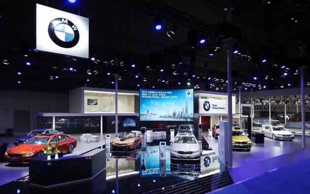 四维图新与宝马汽车公司签署自动驾驶地图许可协议
