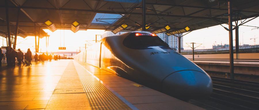 江苏省苏州市四大交通项目同时开工 总投资近118亿元