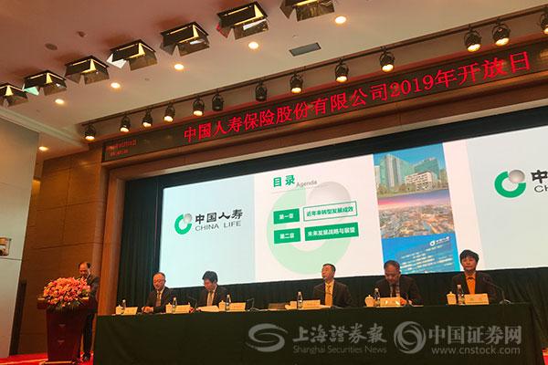 中国人寿苏恒轩:多重因素激发寿险需求持续释放