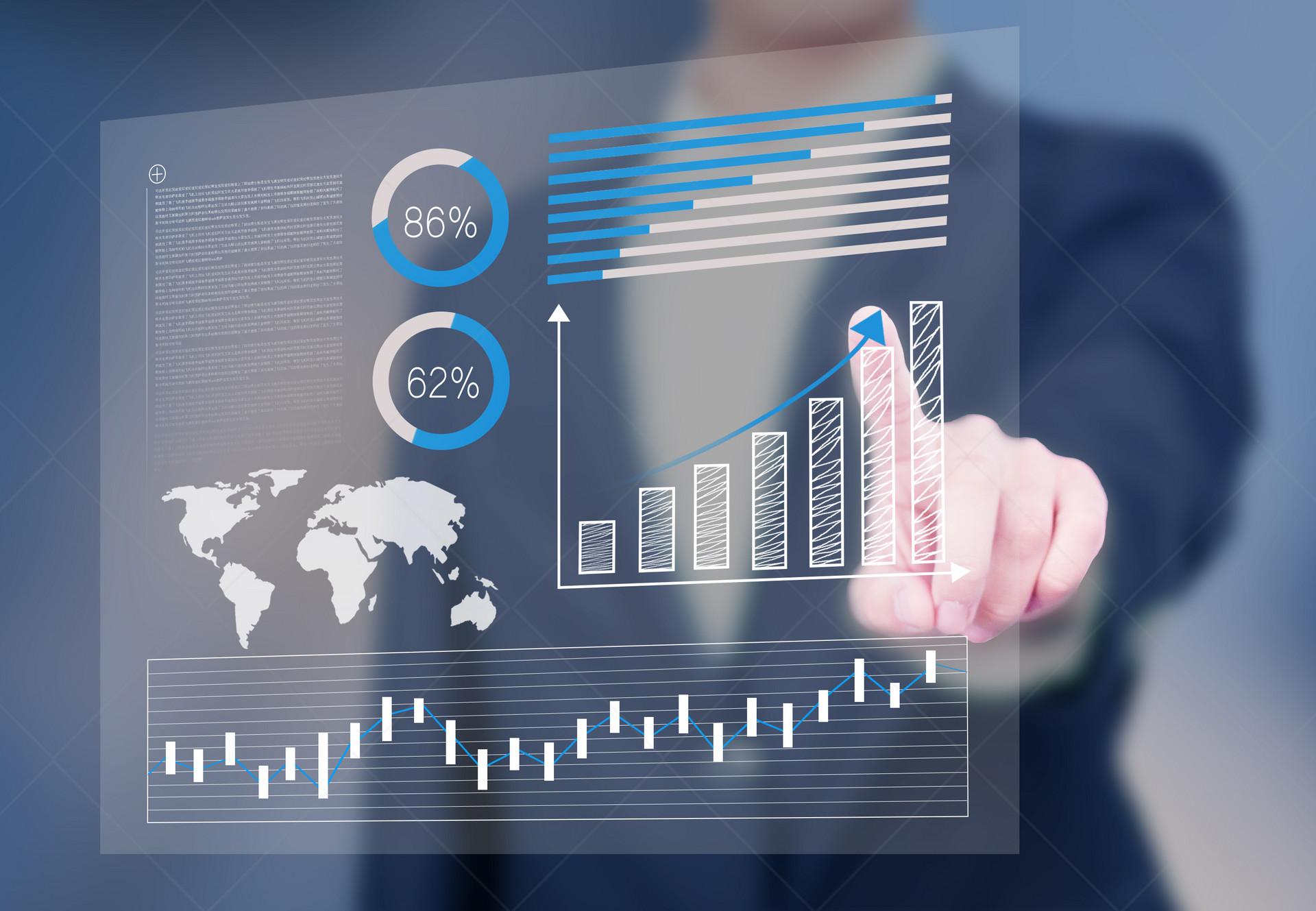 北京2019年金融监管工作会议:做好互联网金融风险整治整改工作