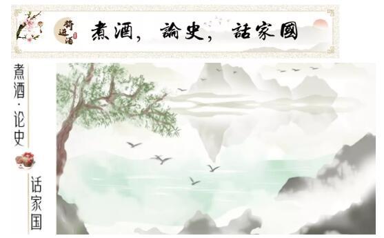"""【将进酒Bar】隋炀帝杨广:""""基建狂帝""""的拼与磕"""