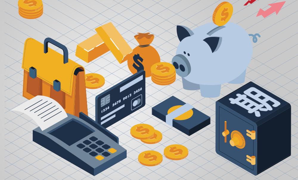 证监会发布《期货公司分类监管规定》 优化评价指标