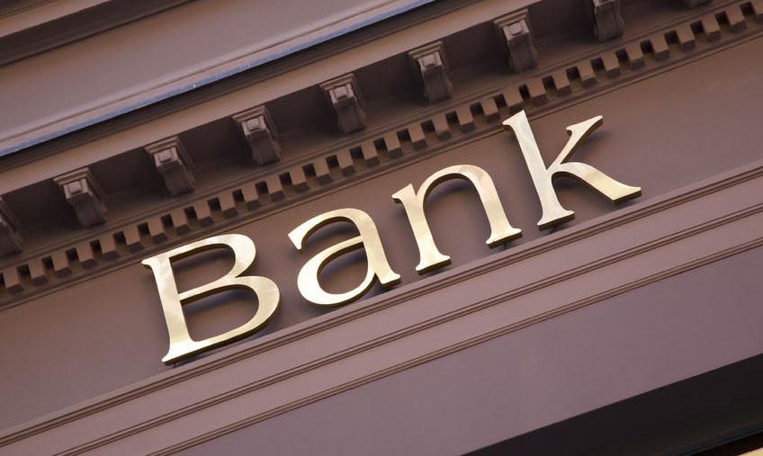 """12省市银行业""""晒账本"""":区域不良率北高南低"""