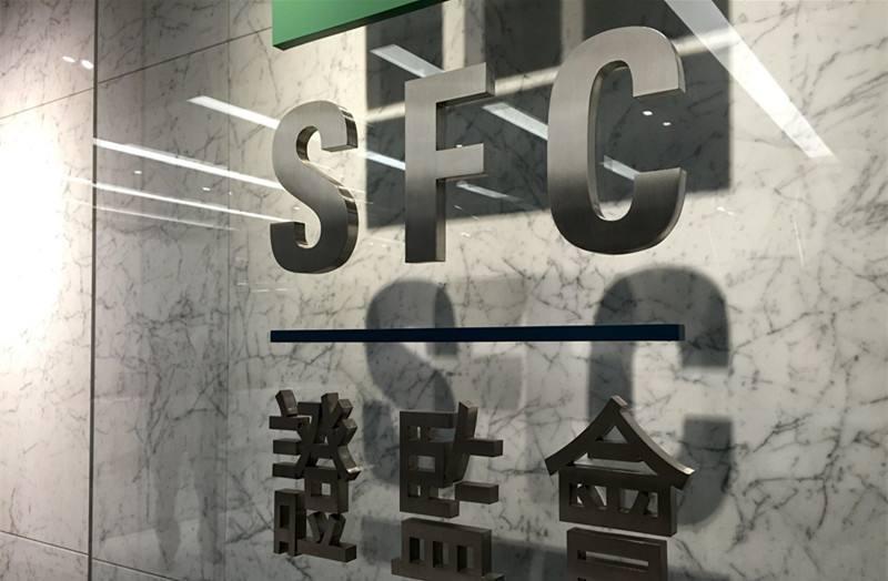 获香港证监会批准 汉能薄膜私有化方案出炉