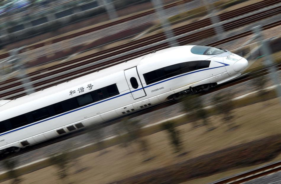 京沪高铁企业拉响A股上市汽笛 带动铁总混改提速