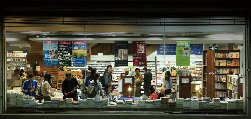 """""""書店+""""模式:春意盎然的中國新一代實體書店"""