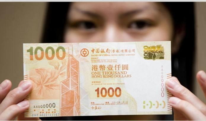 三个细节透视香港新财年预算案