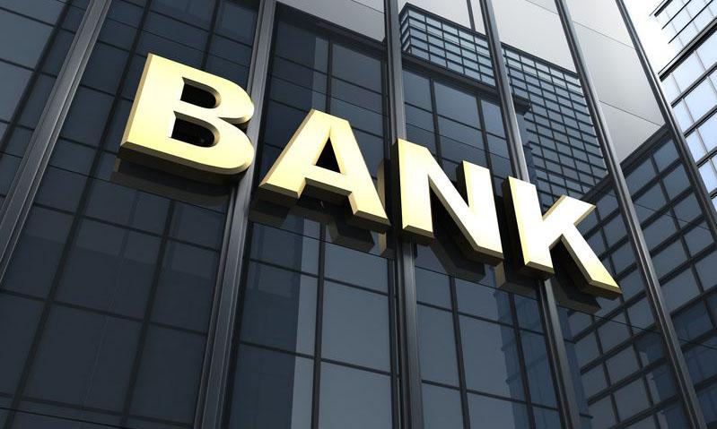 百信银行成首家获批国有控股银行