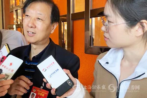 姜洋:建议推进商品期货市场开放