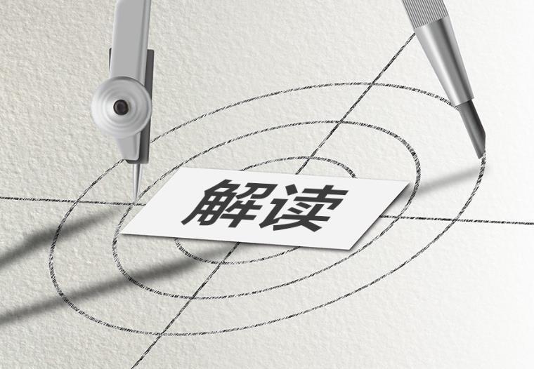 阎庆民:科创板已经可以开户
