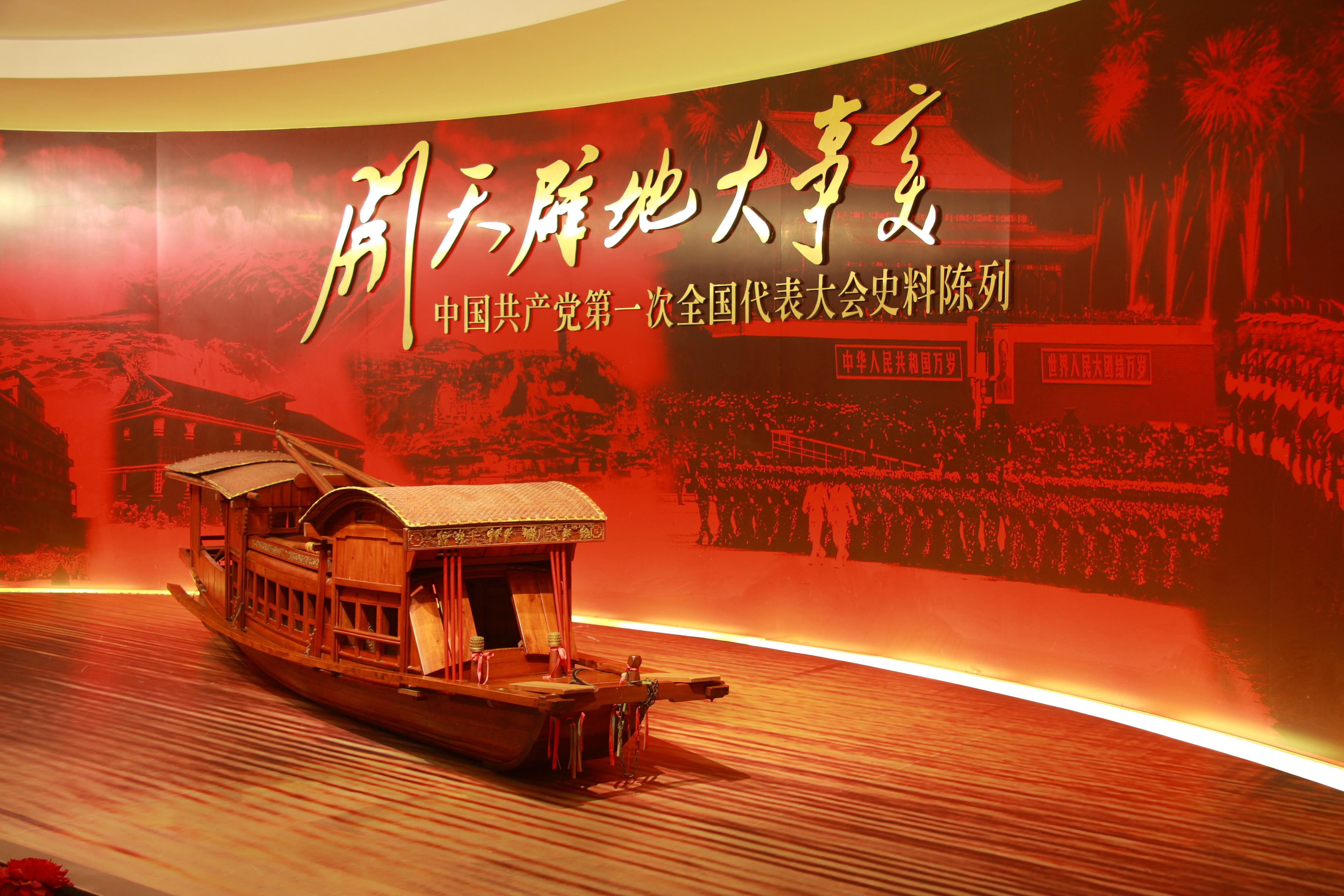马方业:读懂科创板 预约中国资本市场未来
