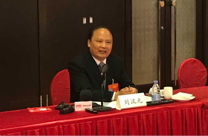 通威集团刘汉元:建议为光伏产业减税费