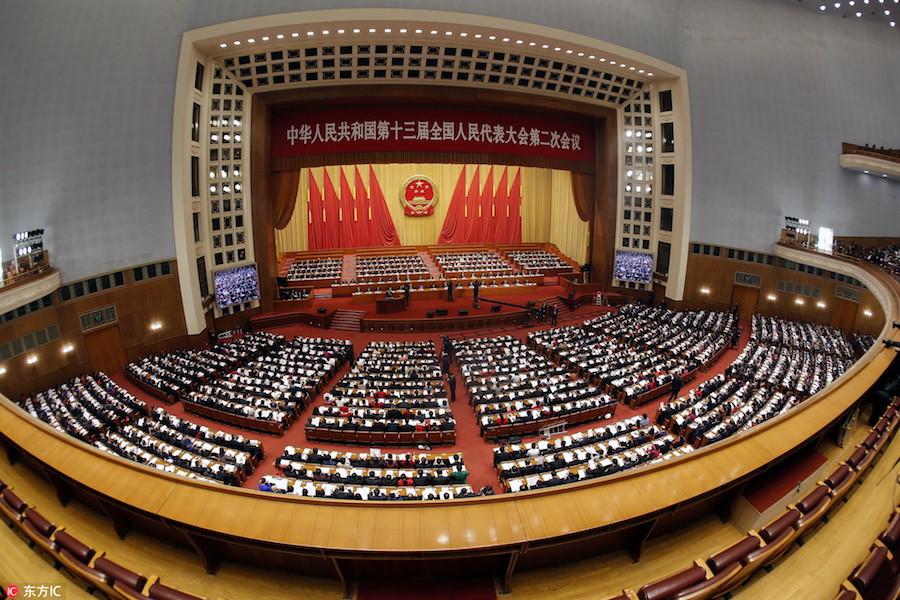 十三届全国人大二次会议,两会,人大,李克强,新能源汽车,增值税
