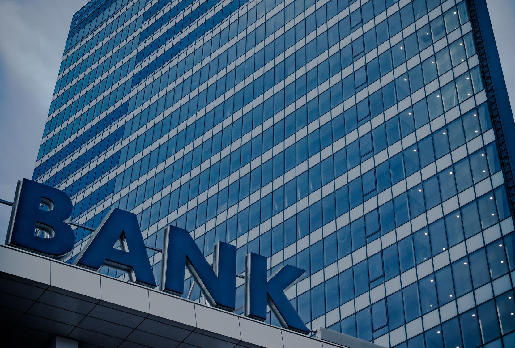 郵儲銀行即將迎來新董事長,行長一職仍空缺