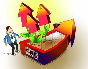3家企业宣布冲刺科创板 预计首批上市时间在6月份