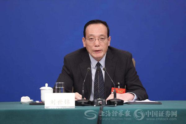 刘世锦:应发展一批为民营企业提供专业化服务的金融机构