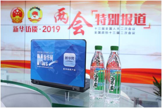 """康師傅彰顯民族品牌實力 涵養泉為""""健康中國""""加油"""