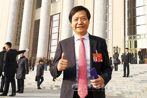 小米雷軍:創新融合發展5G與物聯網