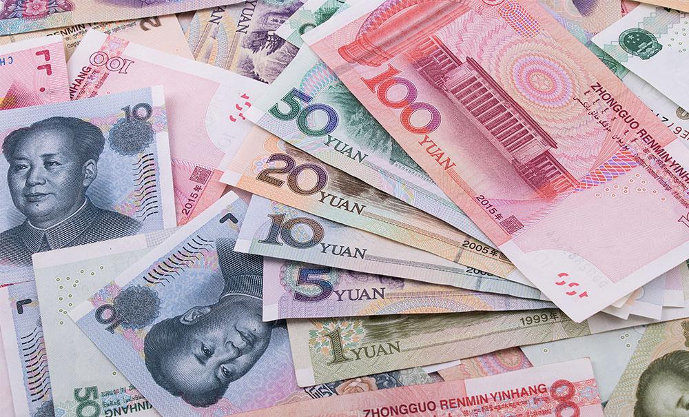 11日人民幣對美元中間價上調33個基點