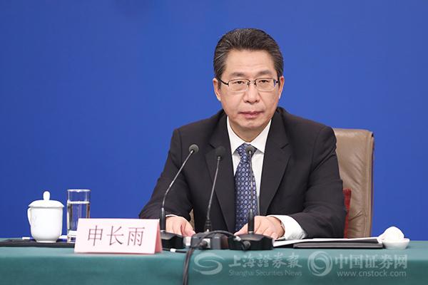 国家知识产权局局长申长雨:将进一步压缩商标、专利等审查周期