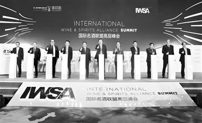 """五粮液布局全球 跑出白酒国际化""""加速度"""""""