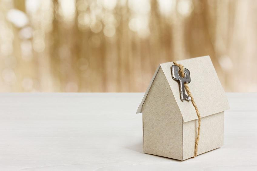 全国首套房贷款平均利率连续3个月回落