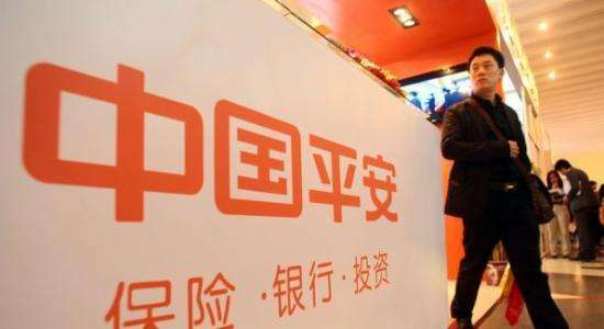 中國平安凈利首過千億 將啟動首次回購